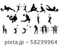 スポーツシルエットバレーボール 58299964