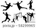 スポーツシルエットハンドボール 58299965
