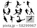 スポーツシルエットサッカー 58299967