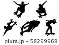 スポーツシルエットスケートボード 58299969