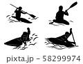 スポーツシルエットカヌー 58299974