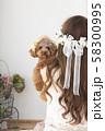 モデルと犬 58300995