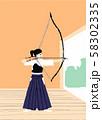 弓道をする女性 58302335