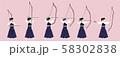 弓道 動作 58302838