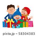 ショッピング 58304383