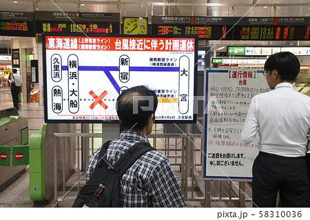 令和元年台風第15号、JR東日本の計画運休予告 58310036