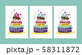 Birthday Anniversary vector. 58311872
