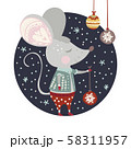Christmas vector cartoon mouse in a flat style. 58311957