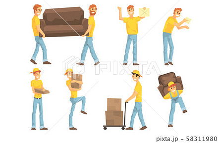Couriers Carrying Parcels, Cardboard Boxes and Furniture, Moving and Delivery Company, Package Mail 58311980