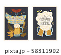 Beer festival vector illustration. Oktoberfest 58311992