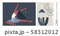 Abstract vector. Ballet dancer girl poster. 58312012