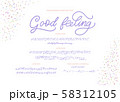 Hand drawn vector font. 58312105