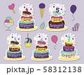 Birthday Anniversary vector. 58312138