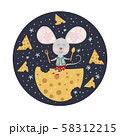 Chirstmas vector cartoon mouse in a flat style. 58312215