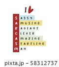 Sarcasm vector print. I love sarcasm. 58312737