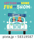 Hand drawn Fun in Snow flat color vector poster 58319587