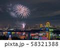 レインボーブリッジ 花火 【東京都】 58321388