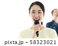 歌の練習 58323021
