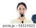 歌の練習 58323022