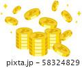 ポイント コイン 58324829