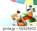 Local marketplace scene vector illustration 006 58326933