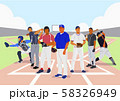 Healthy lifestyle concept, group of sports members illustration 006 58326949