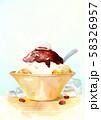 Summer iced drinks illustration 005 58326957