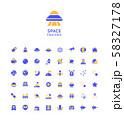 Modern thin line flat design icons set for website and app design 113 58327178