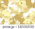 銀杏イラスト021 58330530