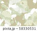 銀杏イラスト022 58330531