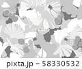 銀杏イラスト023 58330532