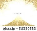 銀杏イラスト024 58330533