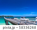 《山口県》夏の角島大橋 58336268