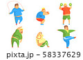 Funny Fat Men Exercising in the Gym Set, Chubby Male Characters Doing Workout Vector Illustration 58337629