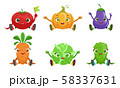 Collection of Cute Vegetables Cartoon Characters with Funny Faces, Tomato, Pumpkin, Eggplant 58337631