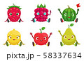 Collection of Cute Fruit and Berries Cartoon Characters with Funny Faces, Strawberry, Raspberry 58337634