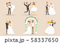 Elegant Romantic Just Married Couples Set, Newlywed Bride and Groom at Marriage Ceremony Vector 58337650