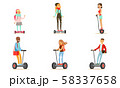 People Riding Self Balancing Scooters with Two Wheels, Young Men and Women Using Modern Individual 58337658
