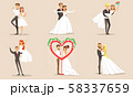 Happy Elegant Just Married Couples Set, Newlywed Bride and Groom at Marriage Ceremony Vector 58337659