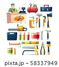 Construction tools store assortment cartoon vector 58337949