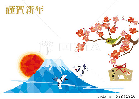 ねずみ年 年賀状 富士山 横 謹賀新年 58341816