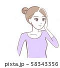 女性 スキンケア イラスト 58343356