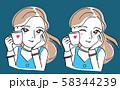 かわいい女性 コーヒーブレイク 58344239