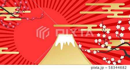 富士山(正月イメージ素材) 58344682