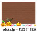 かぼちゃと看板 58344689