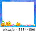 かぼちゃとフレーム 58344690