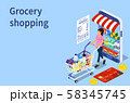 Customer buying in online grocery store 58345745