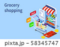 Online Grocery shopping concept. 58345747