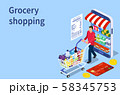 Customer buying in online grocery store 58345753