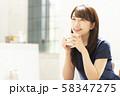 ライフスタイル リラックス 若い女性 コーヒー リビング 58347275